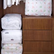1pc Simple Zipper Quilt Storage Bag