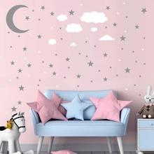 3sheets Star & Cloud Print Wall Sticker
