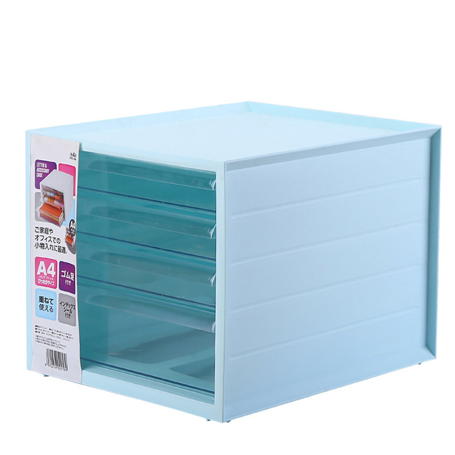 Creative Desktop Drawer Type Plastic Multilayer Storage Box