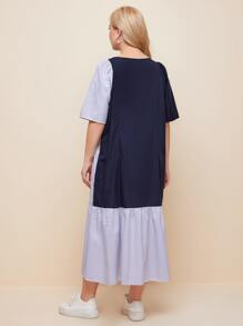 Plus Striped Panel Flippy Hem Dress