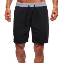 Shorts mit Kontrast Taille und Kordelzug