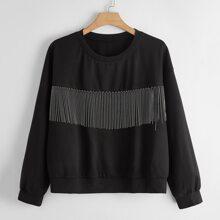 Plus Fringe Front Drop Shoulder Sweatshirt