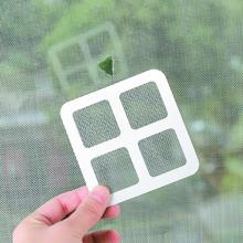 6pcs Self-adhesive Window Repair Sticker