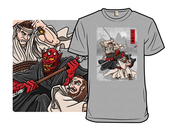 Red Demon T Shirt