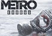 Metro Exodus RU Epic Games CD Key