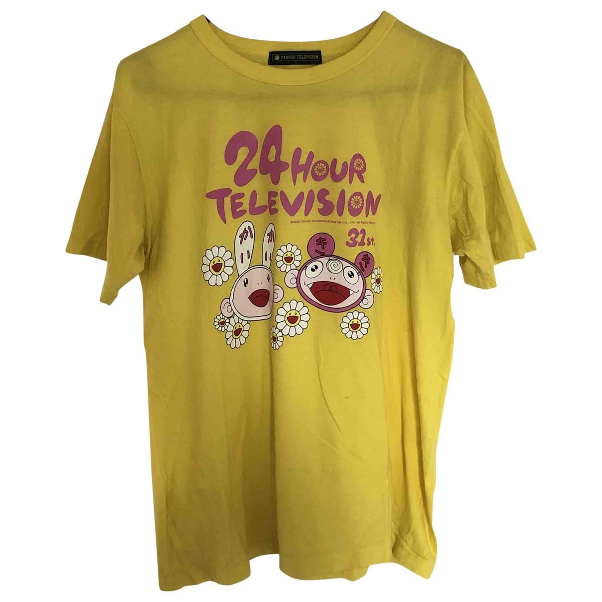 Takashi Murakami - Tee shirts   pour homme - jaune