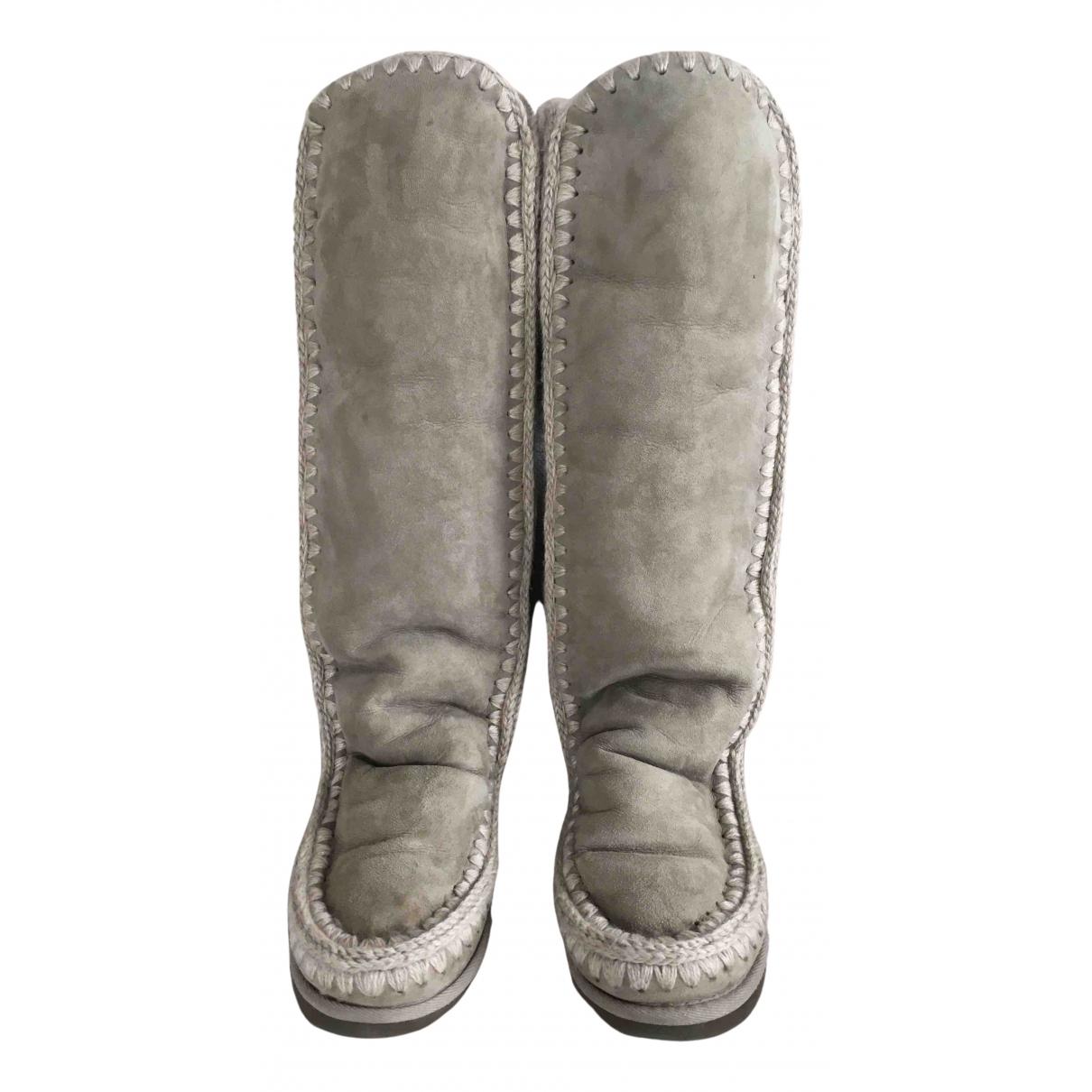 Mou N Beige Suede Boots for Women 39 EU