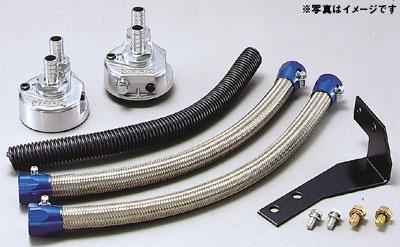 GReddy Oil Filter Relocation Kit M20 X P1.5 Hon. Maz. Sub. Mit.