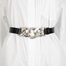 Chain Decor Belt