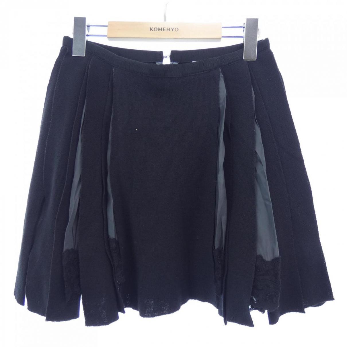 Sacai - Jupe   pour femme en coton - noir