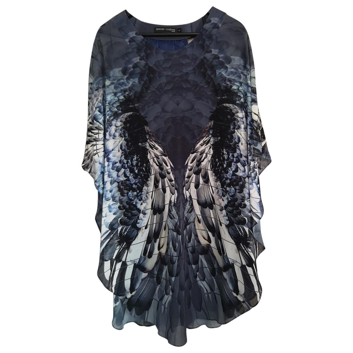 Gaowei Xianzhan \N Kleid in  Blau Synthetik