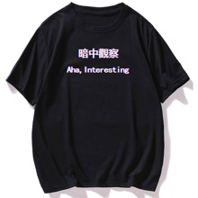 Camiseta con estampado de letra china