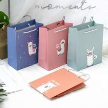 1pc Alpaca Print Gift Bag