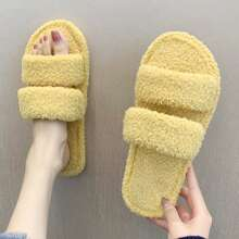 Double Band Fluffy Slippers