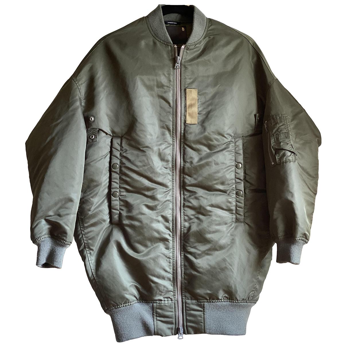 R13 N Khaki Leather jacket for Women XS International
