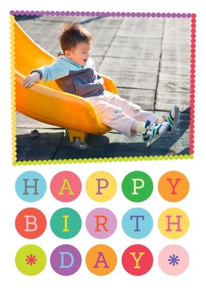 Kids Birthday Greeting Cards 5x7 Folded Cards, Standard Cardstock 85lb, Card & Stationery -Polka Dot Party Birthday