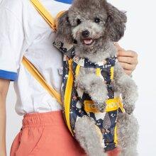 1 Stueck Hund Rucksack mit Pflanzen Muster
