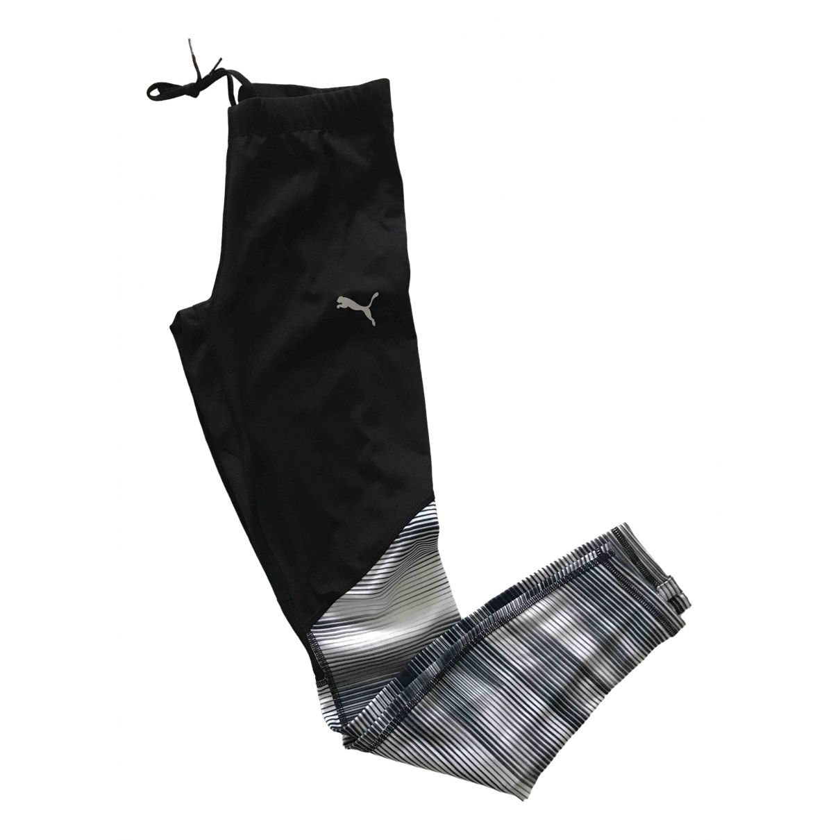 Puma \N Anthracite Trousers for Men S International