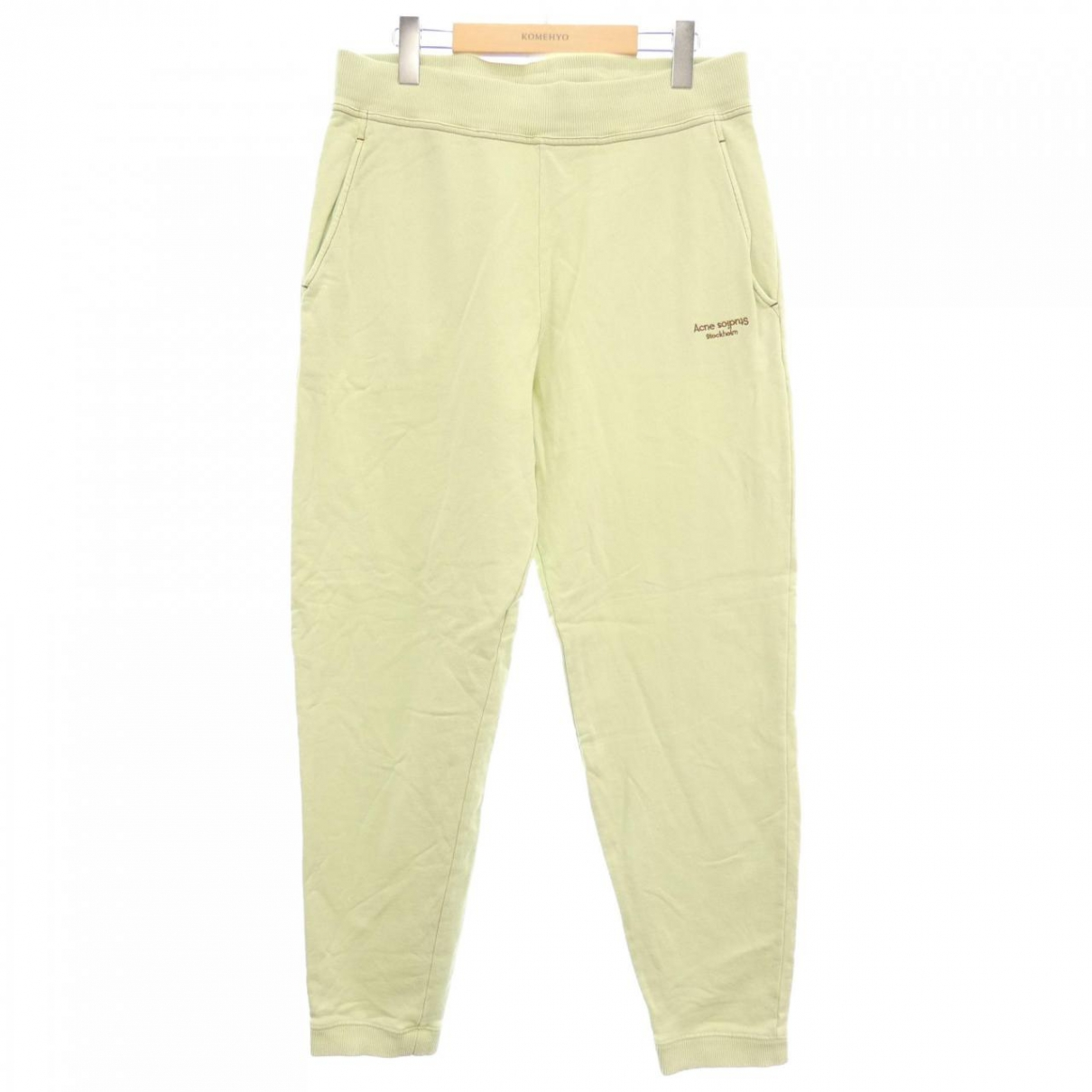 Acne Studios \N Green Cotton Trousers for Men S International