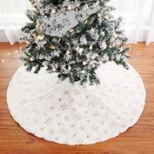 1pc Snowflake Pattern Christmas Tree Skirt