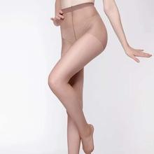High-Rise Sheer Mesh Stockings