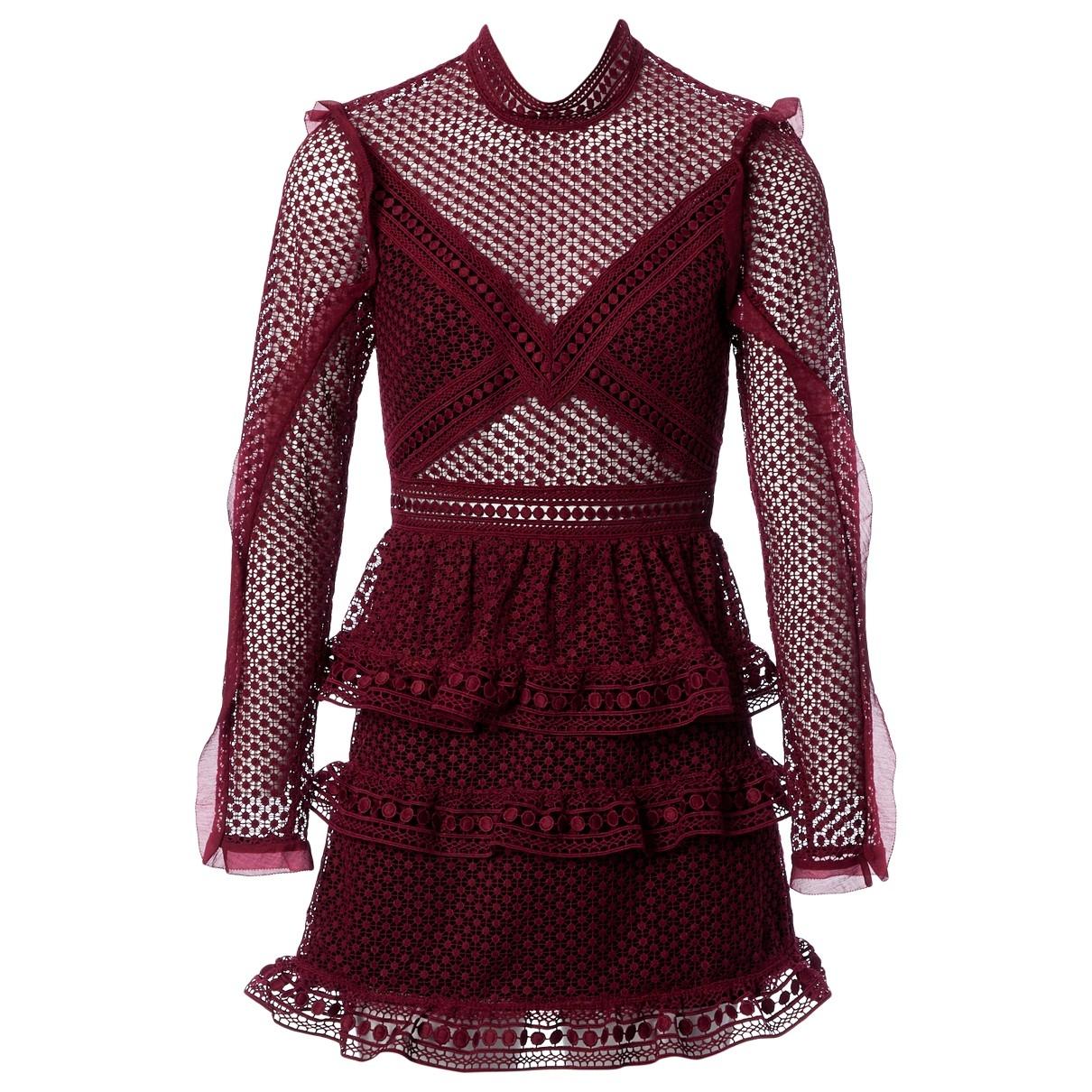 Self Portrait \N Burgundy dress for Women S International