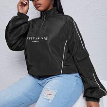 Plus Slogan Graphic Contrast Binding Detail Zipper Half Placket Wind Jacket