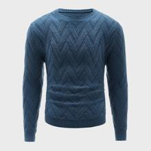 Guys Textured Knit Solid Sweater