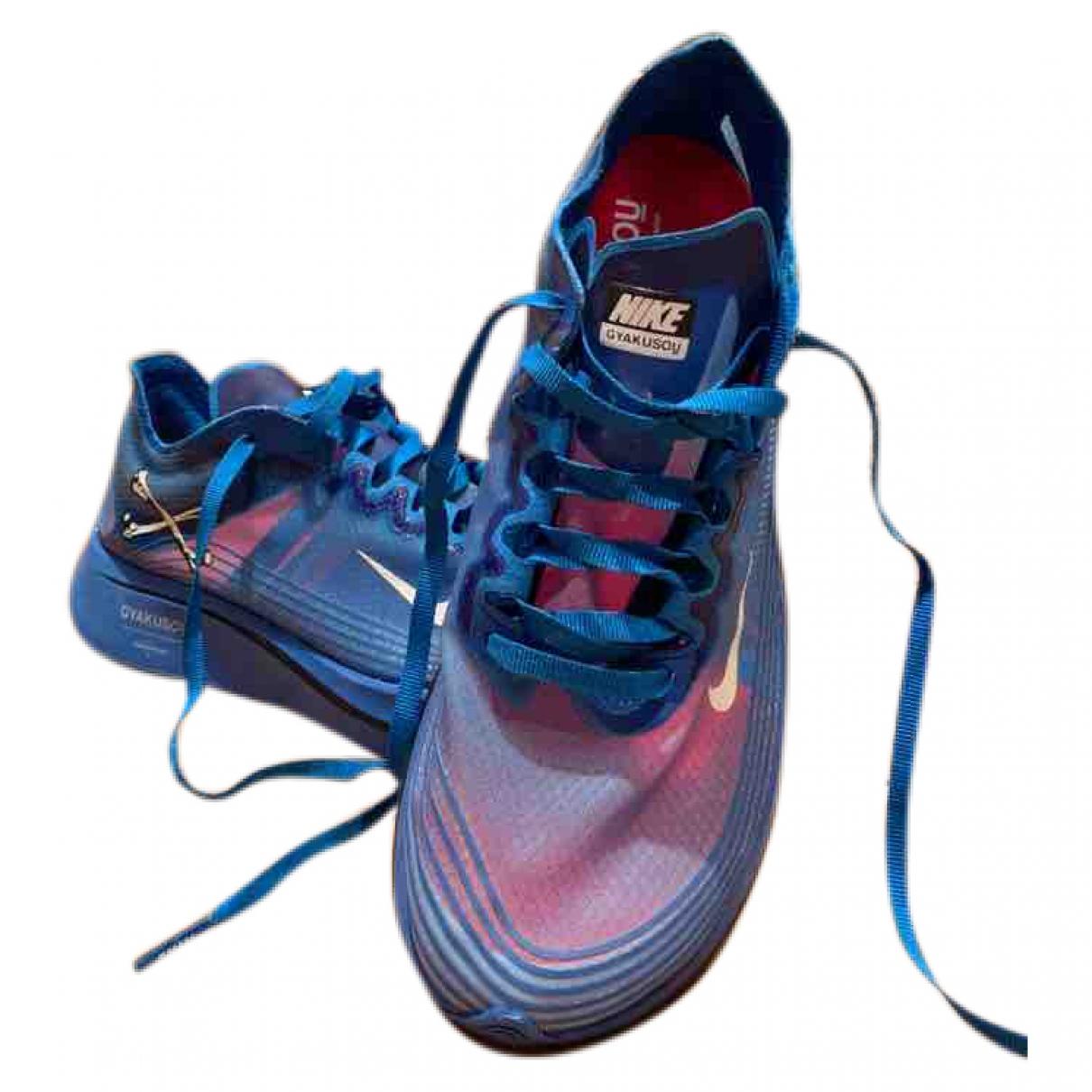 Nike Gyakusou - Baskets   pour femme - bleu