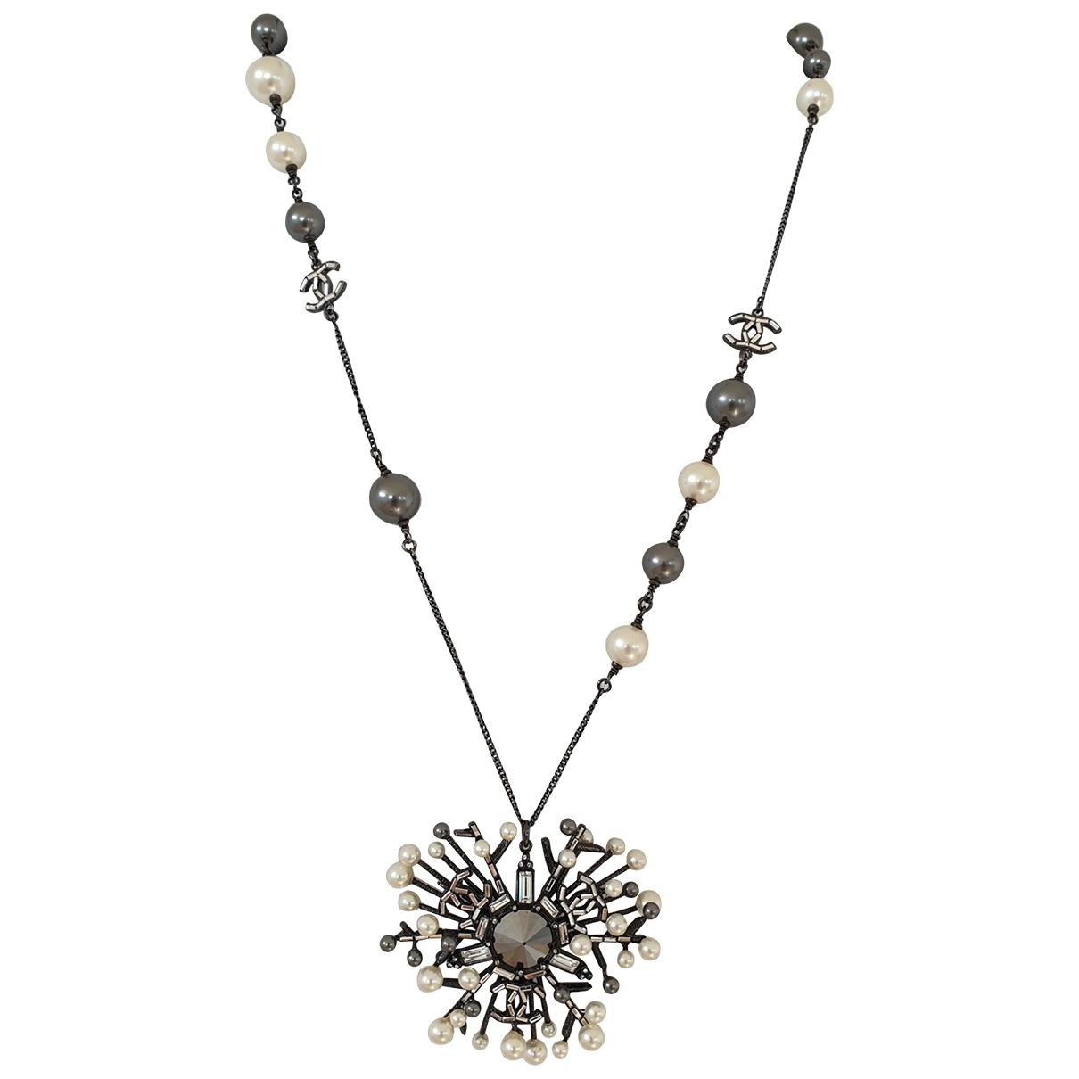 Chanel CC Kette in Perlen