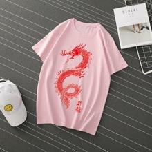 T-Shirt mit chinesischen Schriften und Drache Grafik