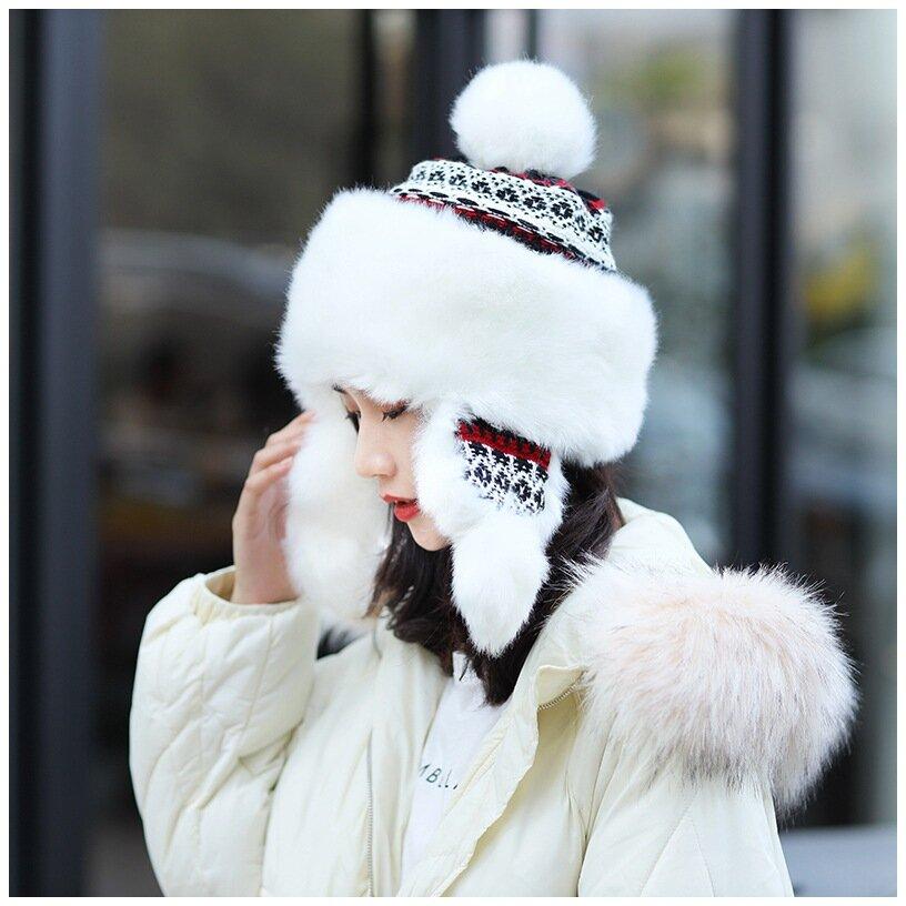 Women's Russian Winter Hat Trapper Hat Knit Cold Ski Cap