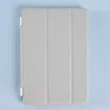 Plain iPad Case