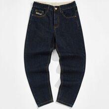 Men Zip Fly Straight Leg Jeans