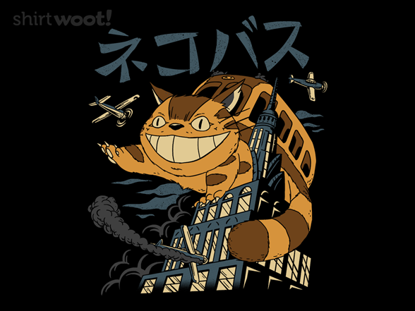 Cat Bus Kong T Shirt