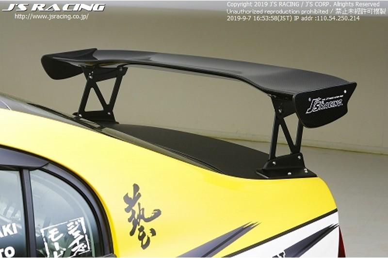 Js Racing Type 1 Dry Carbon 3D GT Wing Honda Civic FD2 Type-R 2006-2011