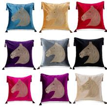 1pc Horse Pattern Cushion Cover Without Filler