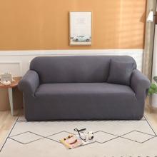 Einfacher dehnbarer Sofabezug ohne Kissen