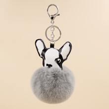 Fluffy Dog Charm Keychain