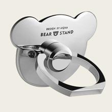 Bear Shaped Metal Phone Ring