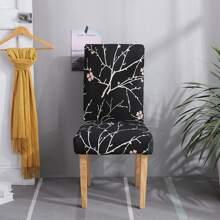 Dehnbarer Sofabezug mit Blumen Muster