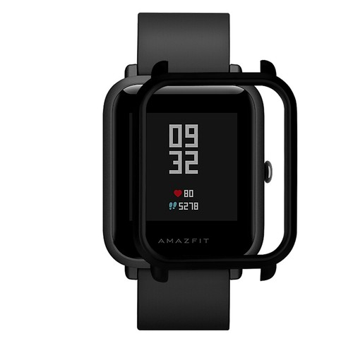 Protective Cover Case For Huami Amazfit Bip Smartwatch PC Case Multiple Color - Black