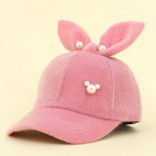 Toddler Kids Ear Design Baseball Cap