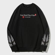 Men Chinese Character Print Contrast Sequin Sweatshirt