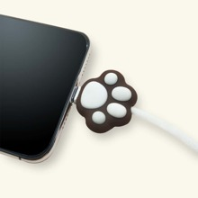 Paw Print Shaped Phone Cable Protector