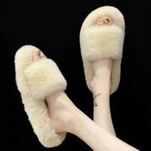 Solid Open Toe Fluffy Slippers