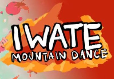 Iwate Mountain Dance Steam CD Key