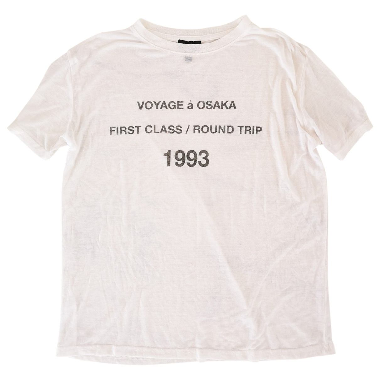 tophop \N White Cotton  top for Women 14 UK
