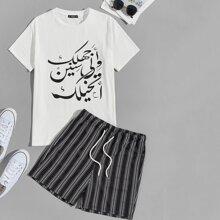 T-Shirt mit Buchstaben Grafik & Shorts mit Kordelzug um die Taille Set