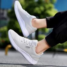 Men Lace Up Front Low Top Mesh Sneakers